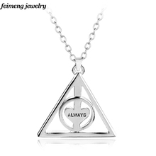 After all this Time?Always Necklace Rotate Deathly Hallows Pendant Friendship Valentine Gift Best Friend Necklace