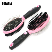 Pet Dog Brush Har Comb Massage Cleaning Grooming Products 2-in-1 Combination for All Breeds for(China)