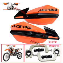 hand guard KTM Handlebars protector Motorcycle orion xmotos Motocross KTM CRF250 BSE KAYO YZF KLX RMZ