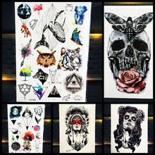 Black Spray Fake Temporary Tattoo Skull Body ART Arm Sleeve Tattoo Death Skull Tattoo Removable Health Fragments Tatoo 21x15CM(China)