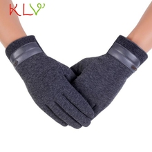 Stylish 2017 NEW Tactical Gloves Military   Cover Fringe Army Gloves Anti-skid Cotton Men Gloves Combat Gear AU24