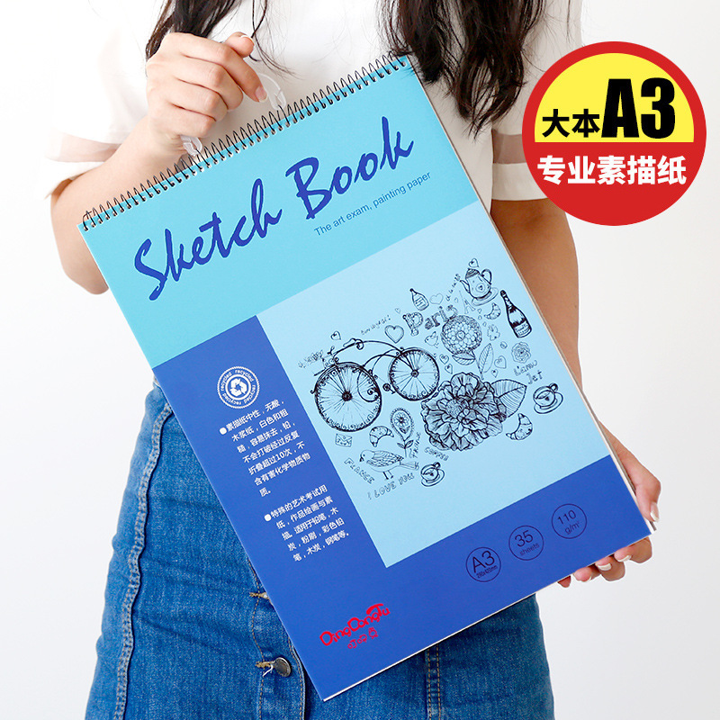 Ding Dong Rabbit A3 Restore Ancient Ways Sketch Basis Sketch Basis Draw Basis Hand Basis Tuba 8k Paper Coil Blank Sketchbook<br>
