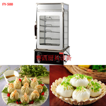 1pcs  electric bread steamer, food display Cabinet Electric adjustable Salamander