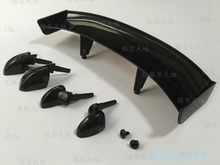RC On-Road Car Body GT AE86 Rear Spoiler Tail Wing Side Mirror 1/10 Scale Remote Control Toy Model Car Accessories(China)