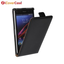 Cover Case for Sony Xperia Z1 L39h C6903 Z2 Z3 Compact Miro ST23i U St25i J ST26i M C1905 M2 SP M35h Case Flip Leather Coque Bag(China)