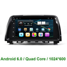 1024*600 Android 6.0 CAR Radio  DVD GPS Player  For MAZDA 6 2012 2013 2014 Quad Core car multimedia audio player WIFI 3G DVR OBD