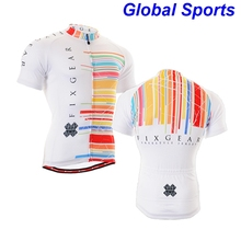 2017 Brand New coming men beautiful bike jersey top colorful short sleeve cycling clothing outdoor sportswear