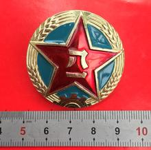 China M1985 Army Officer Visor Cap Badge Medal Russia Soviet Union order Pin(China)