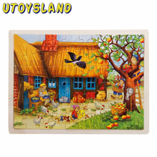 UTOYSLAND 60-Piece Apple Tree House Wooden Jigsaw Puzzle Baby Kids Children Educational Toy