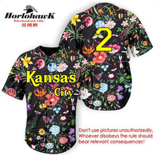Horlohawk 2017 New Design Kansas City Baseball Jersey Embroidery Stitched #2 #4 #6 #8 Black Floral Jersey Can do any number(China)