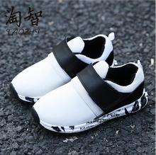 High Quality Kids Boys Girls Running Sneakers Children shells head Shoes Fashion Brand Footwear Children Boy Girl Sports Shoes