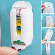 Brand New and High Quality Home Useful Wall Mount Plastic Carrier Bag Storage Container Holder Organizer Recycle Box Hot Sale