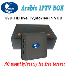 Free Lifetime Vshare Arabic TV BOX Best Arabic Iptv Server Arabic / Swedish /Africa/ channels, Arabic IPTV box Free Forever(China)