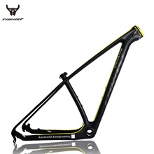 Buy THRUST New carbon mtb frame 29er 2017 yellow cheap carbon mountain bike bicycle frame 27.5 bike frameset chinese carbon frames for $256.28 in AliExpress store
