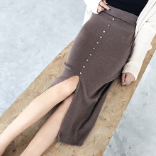 Pengpious autumn fashion female slim hips knitted skirt long design split high waist single-breasted mid-calf pencil skirts nice(China)