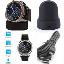 New USB Power Charging Cradle Charger Dock + Cable + Tempered Glass Screen Protector for Samsung Galaxy Gear S3 Classic Frontier