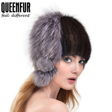 QUEENFUR Winter Women Genuine Mink Fur Skullies With Silver Fox Fur Ball Beanies 2017 New High Quality Warm Real Fur Lady Cap(China)