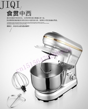 JIQI Food mixer Blender Multifunctional dough egg stirring automatic bread maker Comercial household kneading machine 5L 1000W(China)