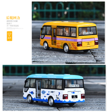 Alloy bus model toy car 1pc 15cm china-pakistan school bus bus metal passenger cars audio and video back gifts(China)