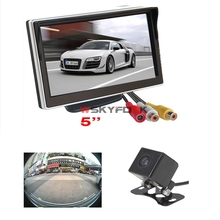 "2In1 Car Parking System 5"" LCD TFT Rearview Minotor With 180 Degree Super View Angle CCD Car Front/ Rear View Backup Camera"