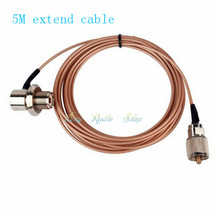antenna S0239 connector Extension Cable 5M for car Radio KT-8900(R) Coaxial Cable PL259 SO239 Antenna Extension Cable CB Cable