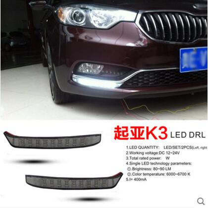 Hireno Super-bright LED Daytime Running Light for KIA K3 2012-15 LED Car DRL fog lamp 2PCS<br><br>Aliexpress