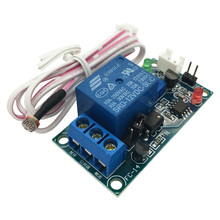 12V Photosensitive Resistor Light Control Switch Module With Extension Wire 100mA Relay Module