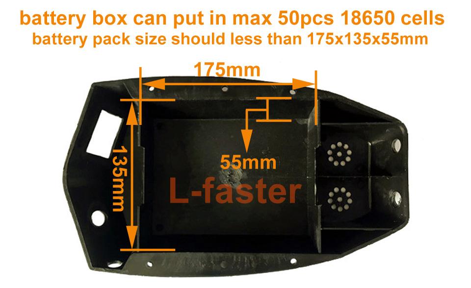 electric skateboard battery box -1-a