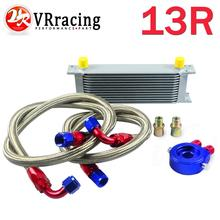 VR RACING- AN10 OIL COOLER KIT 13ROWS TRANSMISSION OIL COOLER SILVER+OIL FILTER  ADAPTER BLUE + STAINLESS STEEL BRAIDED HOSE
