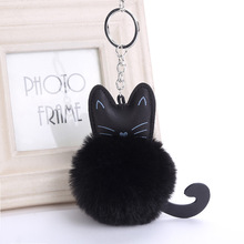 Buy 4 Color Fluffy Black Cat Keychain Kitty Rabbit Fur Ball Key Chain Bag Chaveiro Women Pompom Key Ring Holder Charm Car Pendant for $2.01 in AliExpress store