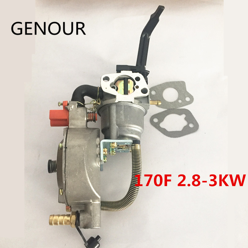 LPG 168F 2.8-3KW -3
