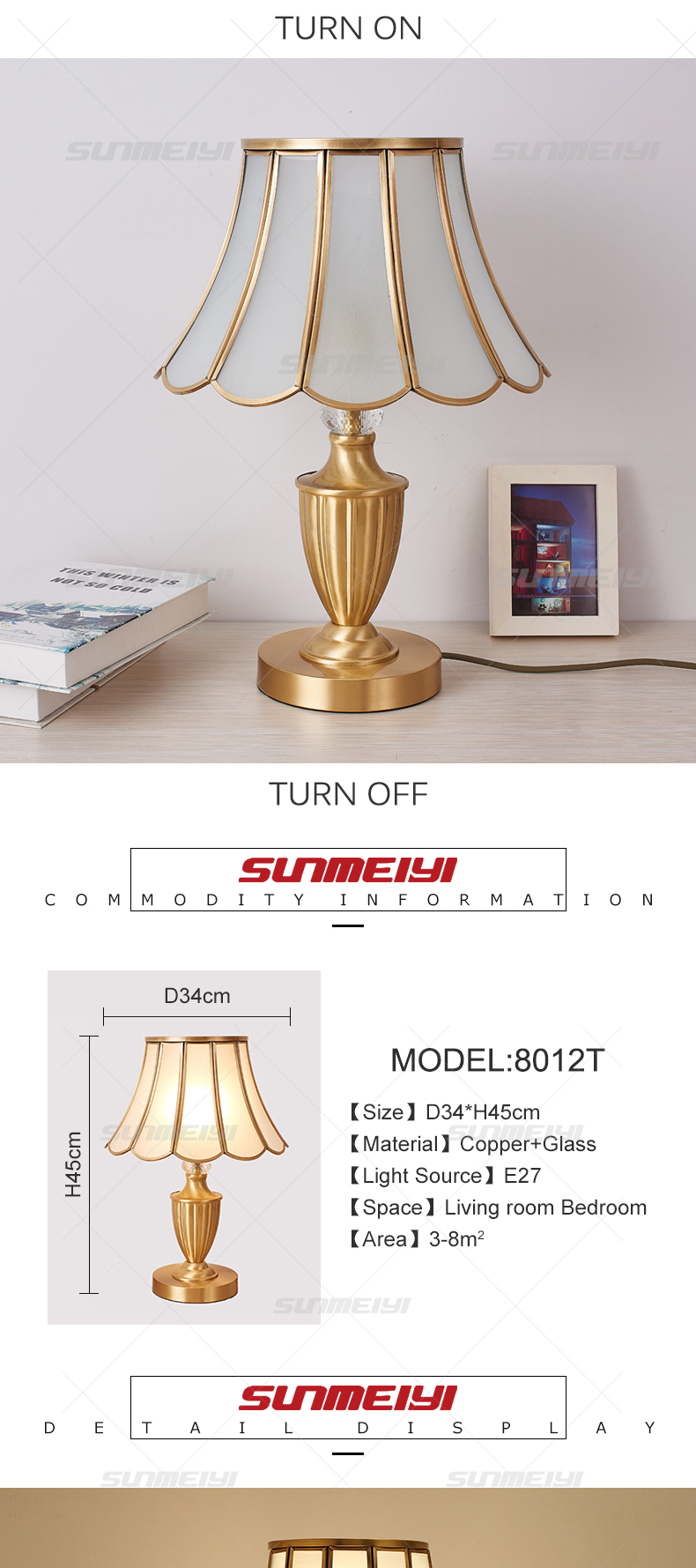 Table Lamps 04