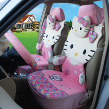 girl's woman's brand fashion cute cartoon hello kitty ice silk anti-slip universal car seat cover set(China)