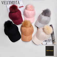 VEITHDIA 2017 fashion suede hair ball baseball cap pure color light plate Makarong new lady autumn and winter hat(China)
