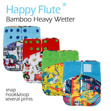 Happy Flute OS Bamboo AIO/Heavy Wetter Hook&Loop Cloth Diaper,,bamboo cotton inner with two bamboo inserts, S M L adjustable