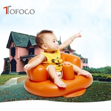 TOFOCO Baby sofa Small Inflatable Bouncer Sofa Toy Portable Baby Chair Baby Learn Seat Inflatable Baby Seat Chair Kid(China)