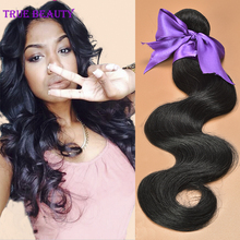 4 Bundles 7A Indian Virgin Hair Body Wave Unprocessed Natural Color Cheap 100%Human Hair Extensions Indian Virgin Hair Body Wave