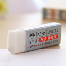LifeMaster Faber Castell Pencil Eraser White Soft Rubber 12*22*62mm Super Clean Schoole and Office Supplies 18 71 51(China)