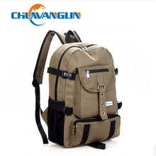 New Fashion arcuate shouider strap zipper solid casual bag male backpack school bag canvas bag designer backpacks for men(China)