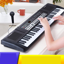 Children Learning & Exercising Type Digital Music Electronic Keyboard Piano Toy Musical Instrument For Children Kids Christmas