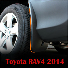 Luhuezu Molded Rubber Mud Flaps Splash Guard For Toyota RAV 4 Accessories 2014(China)