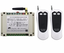 DC12V 24V 48V 2 CH RF Wireless Remote Control Switch System 1 receiver & 2 transmitter home appliances/lamp(China)