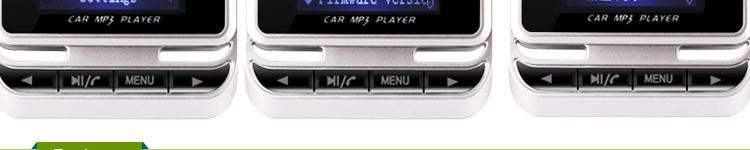 E0511-FM12B FM Transmitter-9