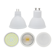LED Bulb Spotlight GU10 MR16 2W 3W 4W 5W 7W 220V COB Chip Beam Angle 120 Degree Chandelier LED Lamp For Downlight Table Light(China)