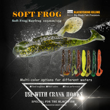 2pcs/lot Afishlure Frog Soft Bait Fishing Lures 105mm 13g plastic lure leurre souple Rayfrog Black Fish Killing Plastic Fish(China)