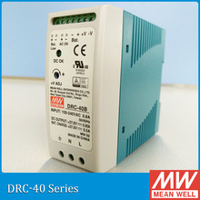 Original MEAN WELL DRC-40B 40W 24~30V AC/DC meanwell din rail security Power Supply with Battery charger(UPS function) DRC-40