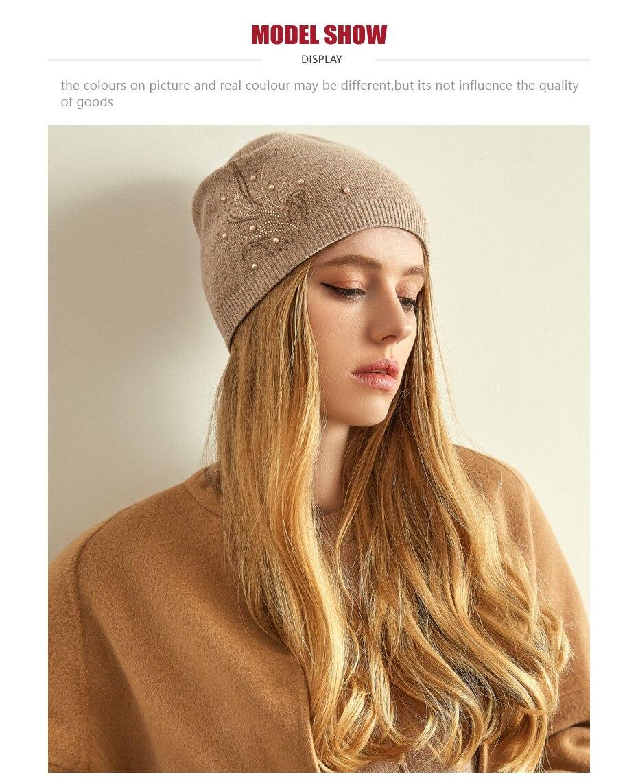 قبعات صوف للنساءبالوان متعددة 3