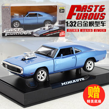 Fast & Furious 1:32 alloy modified American muscle car models acousto-optic warrior 1970 in box(China)
