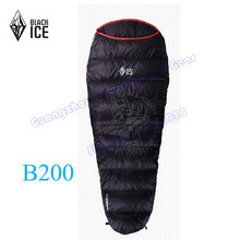 Black Ice B-200 Professional UL White Duck Down summer spring mummy type inner sleeping bag