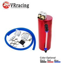 VR RACING - Universal Aluminum Racing Oil Catch Tank/CAN Round Can Reservoir Turbo Oil Catch can / Can Catch Tank VR-TK62